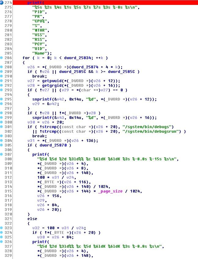 decompiled code.jpg