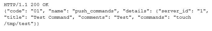 server-response.jpg